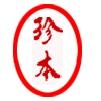 北京珍本國際貿易有限公司