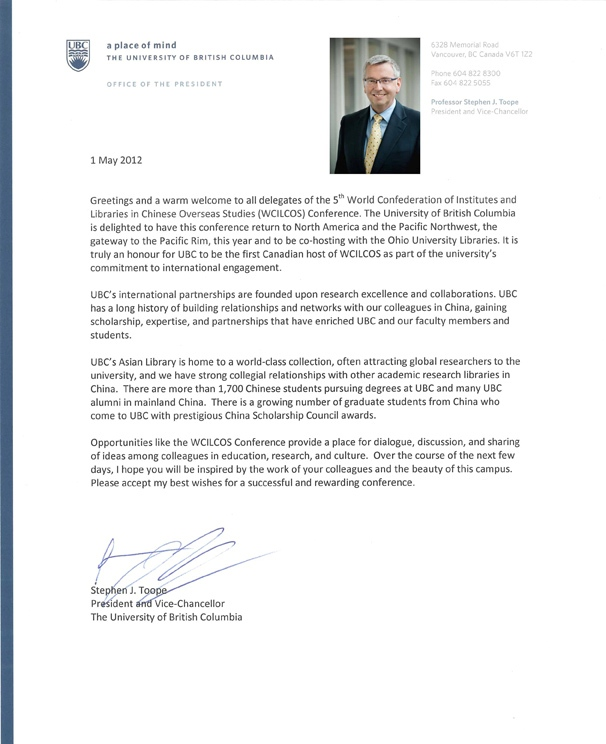 Greeting from UBC President